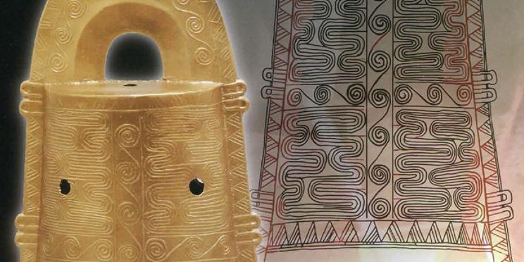 東奈良流水文銅鐸